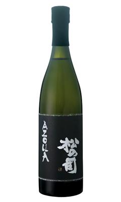 松の司アゾラ