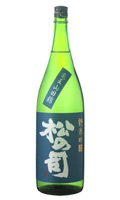 松の司竜王山田錦
