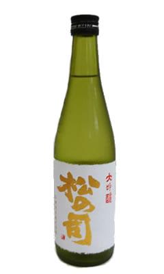 松の司大吟醸