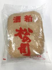松の司土用粕